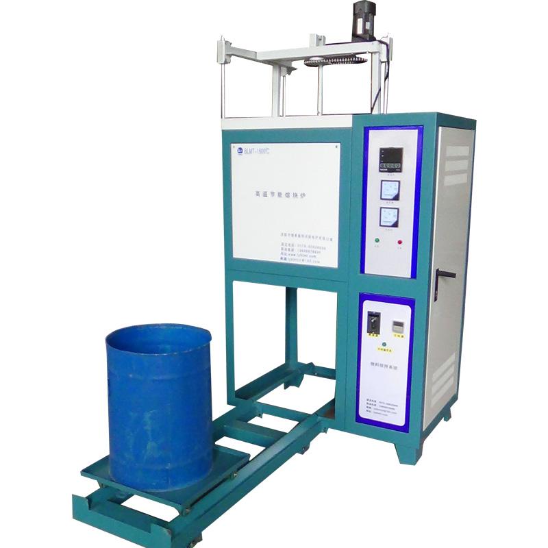 玻璃熔化炉(1.6L带搅拌)