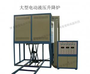 大型液压钟罩炉